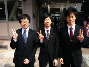 Nakayama Lab M2 April 2014 - Mach 2016