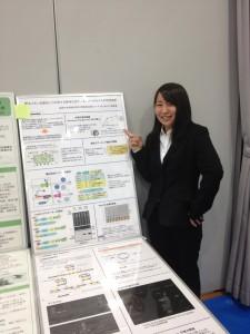 OshimaE20140218