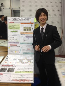 OgawaJ20140218