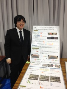 SukushimaS20140218