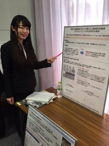 20160219_WatanabeK