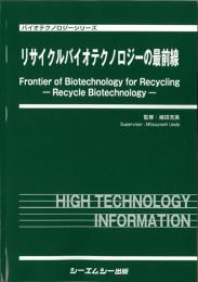 Recycle Biotechnology